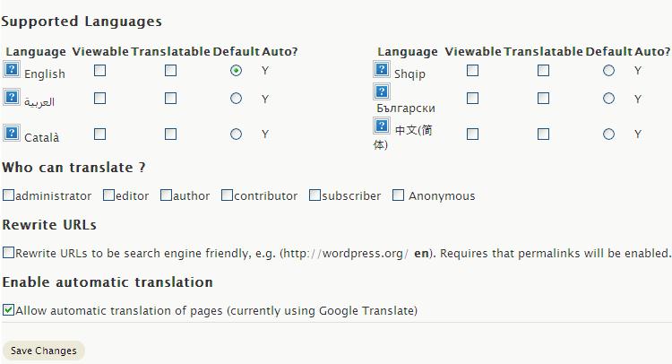 transposh-settings