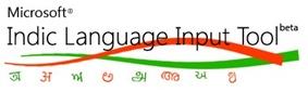 Microsoft Indic Language Input Tool