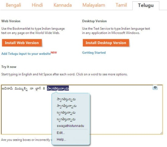 Microsoft Indic Language Input Tool - web version