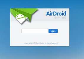 AirDroid Login