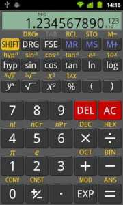RealCalc-Scientific-Calculator-Android-App